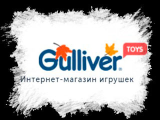 gulivertoys