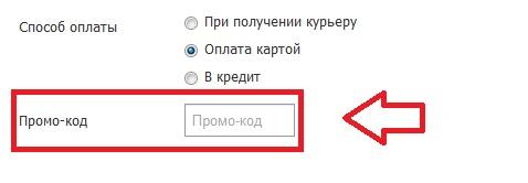 ММК - Московская Меховая Компания купон\
