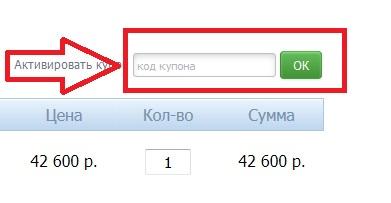 52661937eb0c Нотик — промокоды! Январь-март 2019  все скидки и купоны для Notik.ru!