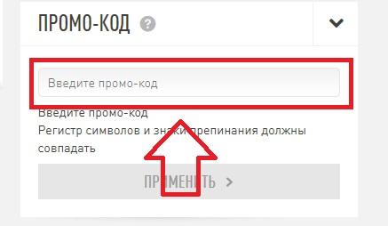 6da56bcbc Рибок — промокоды! Июль-август 2019: все скидки и купоны для Reebok.ru!