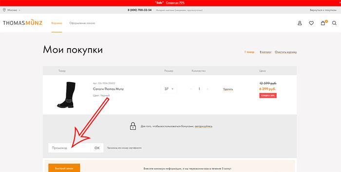 букинг ком официальный сайт москва хостел