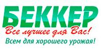 Перейти на официальный сайт Abekker.ru