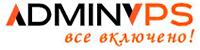 Перейти на официальный сайт Adminvps.ru