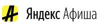 Перейти на официальный сайт Afisha.yandex.ru