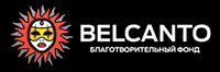 Перейти на официальный сайт Belcantofund.com