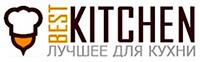 Бест Кичен