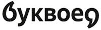 Перейти на официальный сайт Bookvoed.ru