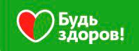 Перейти на официальный сайт Budzdorov.ru