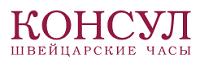 Перейти на официальный сайт Consul.ru