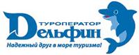 Перейти на официальный сайт Delfin-tour.ru