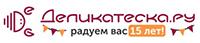 Перейти на официальный сайт Delikateska.ru