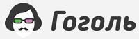 Перейти на официальный сайт Gogol.ru