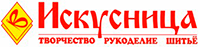 Перейти на официальный сайт Iskusnica.spb.ru