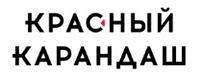 Перейти на официальный сайт Krasniykarandash.ru
