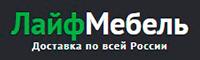 Перейти на официальный сайт Lifemebel.ru