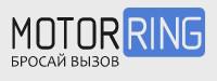 Перейти на официальный сайт Motorring.ru