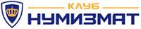Перейти на официальный сайт Numizmatik.ru