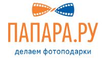 Папара.ру