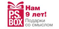 ps-box.ru