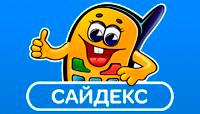 Перейти на официальный сайт Sidex.ru