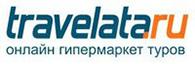 Перейти на официальный сайт Travelata.ru