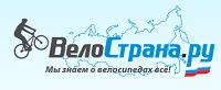 Перейти на официальный сайт Velostrana.ru