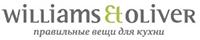 Перейти на официальный сайт Williams-oliver.ru