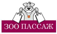 Перейти на официальный сайт Zoopassage.ru
